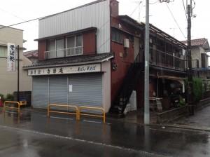 横浜市瀬谷区 木造2階建建物 解体工事before
